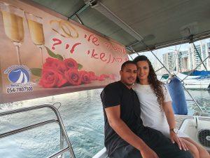 הצעת נישואין ביאכטה מרינה הרצליה. יאכטה להצעות נישואין במרינה הרצליה